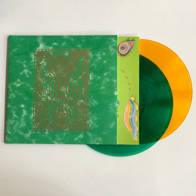 160 gold green cover vinyl